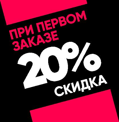 На 2000 рублей дешевле, чем у других!